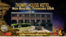 thomas-house---sm-banner