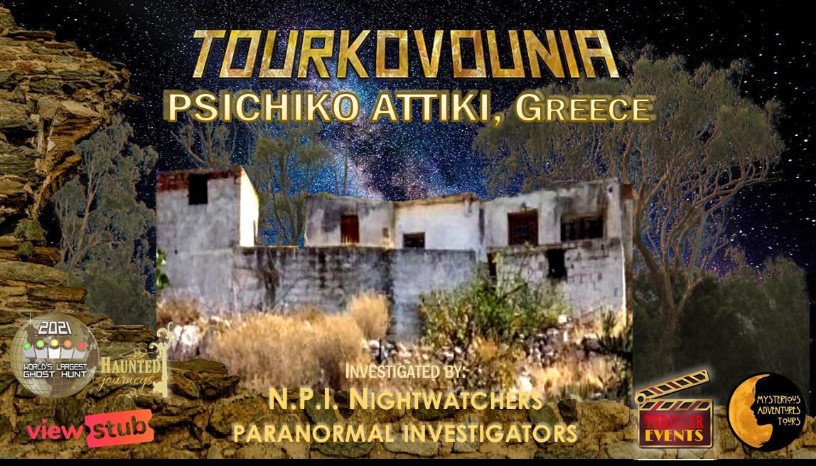 tourkovounia---sm-banner